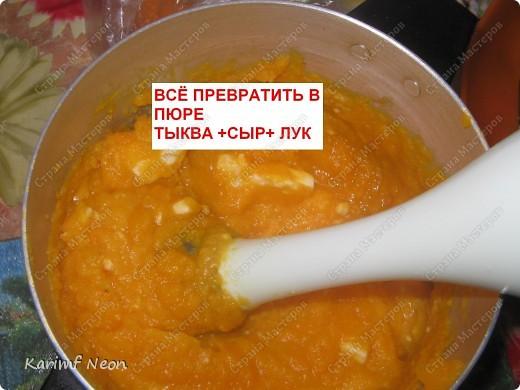 Делается очень быстро! Нужна небольшая тыква (примерно 0,7-1 кг), Плавленый сыр (1шт), луковица (1шт), сливки (100-150мл), крабовые палочки (или мясо или креветки) фото 5