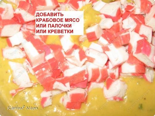 Делается очень быстро! Нужна небольшая тыква (примерно 0,7-1 кг), Плавленый сыр (1шт), луковица (1шт), сливки (100-150мл), крабовые палочки (или мясо или креветки) фото 7