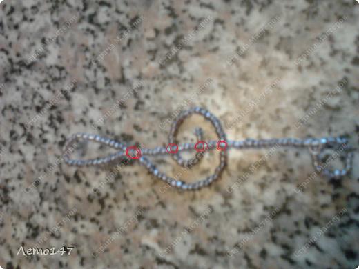 Украшение Бисероплетение Кулон Скрипичный ключ из бисера Бисер фото 11.