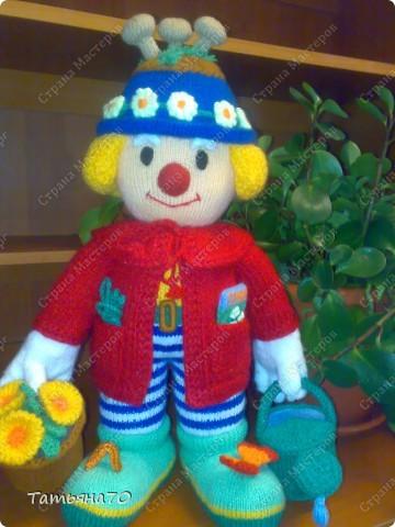 Клоун-садовник