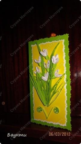 Несколько моих открыточек на ваш суд) фото 1