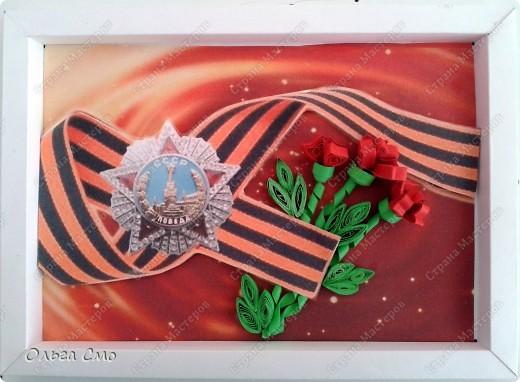 Подарки ветеранам бумажные полосы