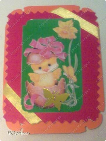"""и вот мой отчет по АТС-игре """"Светлая пасха"""" проводимой ман.юн.я http://stranamasterov.ru/node/341820?c=favorite_b Вот такая пасхальная карточка получилась у меня фото 5"""