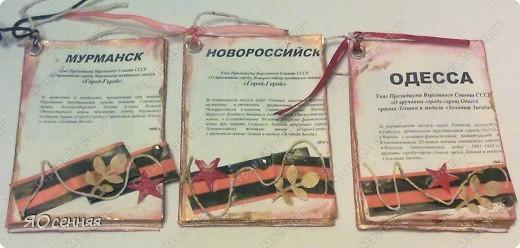 """серия """"Города-герои"""" очень хотелось сделать эту серию, посвящаю ее ДНЮ ПОБЕДЫ.  Давно закончилась война, Давно с войны пришли солдаты. И на груди их ордена Горят, как памятные даты, – За Брест, Москву, за Сталинград И за блокаду Ленинграда, За Керчь, Одессу и Белград, За все осколки от снарядов... ...Вам всем, кто вынес ту войну – В тылу иль на полях сражений, – Принёс победную весну, – Поклон и память поколений. С. Кочурова  и вот они ГЕРОИ...  фото 4"""