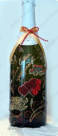 Бутылка с напитком на день рождения фото 1