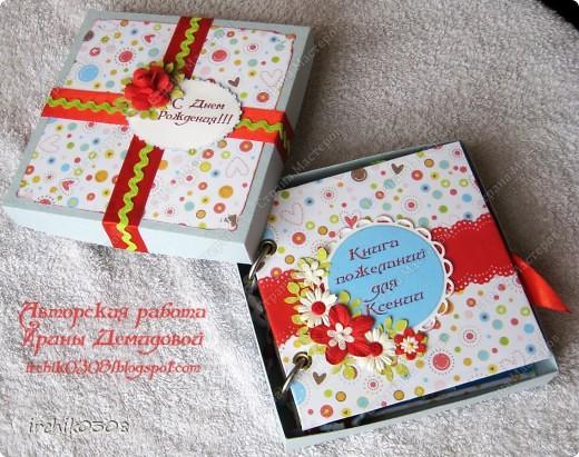 Вот такую книгу пожеланий сделала для подружки дочери вместо открыточки. Говорят, нынче - это модно - оставлять пожелания в такой книге.  фото 1