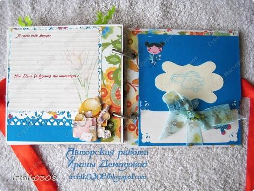 Вот такую книгу пожеланий сделала для подружки дочери вместо открыточки. Говорят, нынче - это модно - оставлять пожелания в такой книге.  фото 5