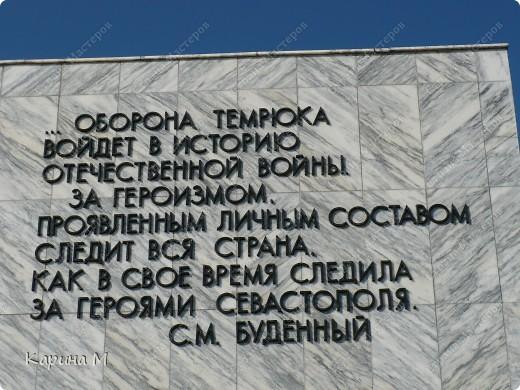 С ДНЁМ ПОБЕДЫ!!! фото 19