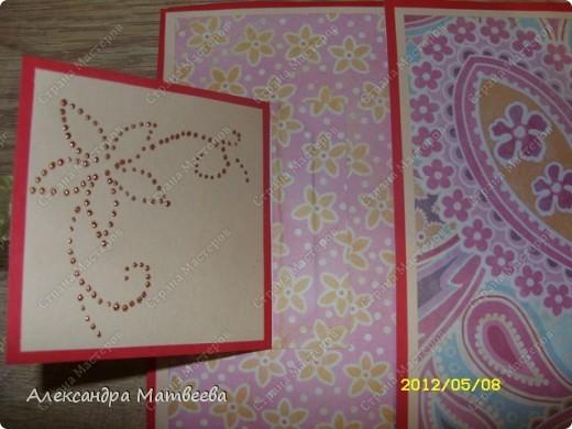 """Во такая """"родилась"""" открыточка, благодаря идее Анны Демаковой, за что ей отдельное спасибо! фото 7"""
