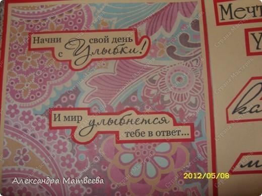 """Во такая """"родилась"""" открыточка, благодаря идее Анны Демаковой, за что ей отдельное спасибо! фото 4"""
