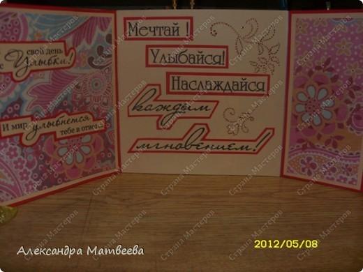 """Во такая """"родилась"""" открыточка, благодаря идее Анны Демаковой, за что ей отдельное спасибо! фото 6"""