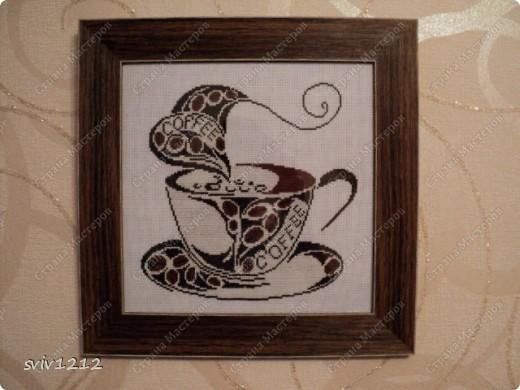 Кофе. фото 5