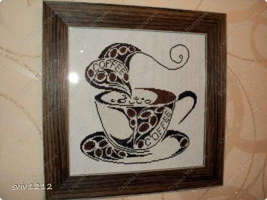 Кофе. фото 1