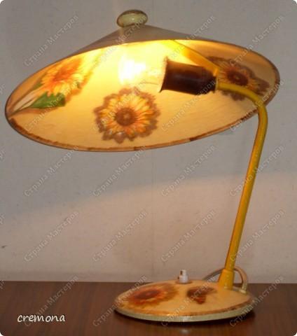 """Эта лампа моего детства. Ей уже лет 45(раритет прошлого столетия, как и я :)))) ) С ней """"выросла"""" я и мои детки! Теперь она на заслуженном отдыхе, на даче... фото 1"""
