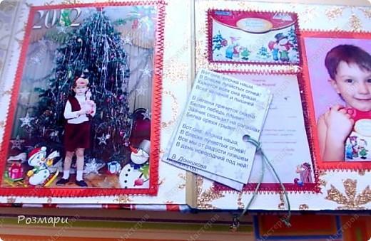 Сделала сыну альбом с фотографиями новогоднего утренника в садике фото 7