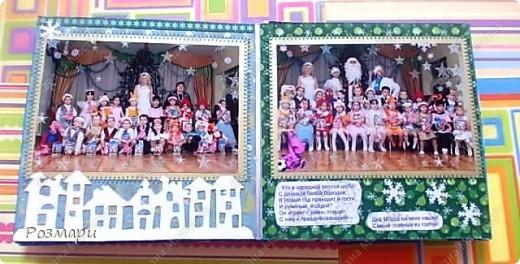 Сделала сыну альбом с фотографиями новогоднего утренника в садике фото 12