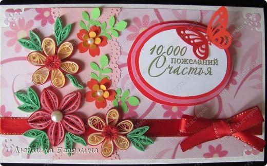 Представляю конверт для денежного подарка для женщины на юбилей.  фото 2