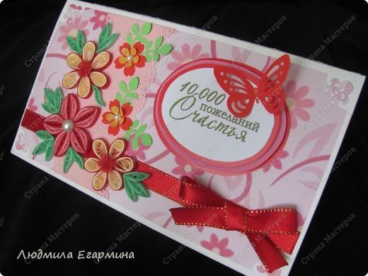Представляю конверт для денежного подарка для женщины на юбилей.  фото 1