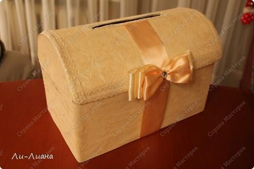 Спасибо Eis за подробнейший мастер-класс по созданию сундучков для свадебных подарков! http://stranamasterov.ru/node/213381?c=favorite  Делала всё по ее МК. Только декор поменяла фото 3