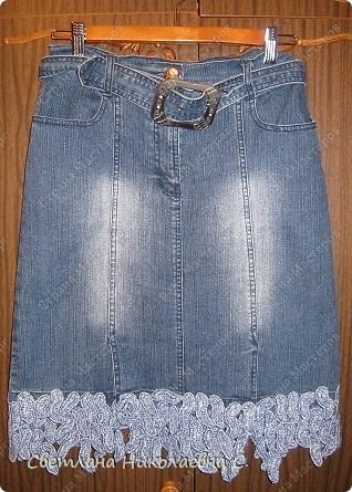 Была джинсовая юбка. Она мне надоела в таком виде, решила ее обновить в технике ирландского кружева фото 1