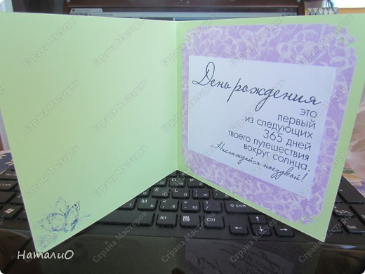 Давно мечтала сделать обложку на паспорт, сделала - первая! уже подарена, не просто человеку, а преподавателю в школе искусств))) понимаете, как я волновалась))) фото 7