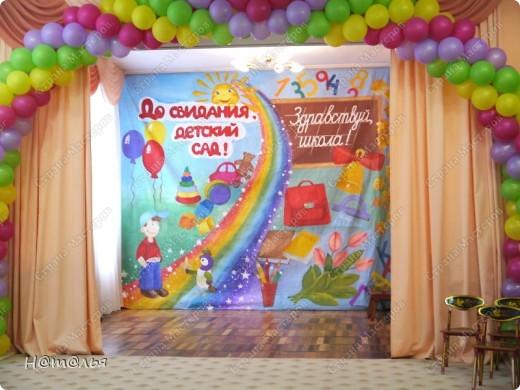 Оформление центральной стены к Выпускному в детском саду. Нарисовано на ткани. фото 1