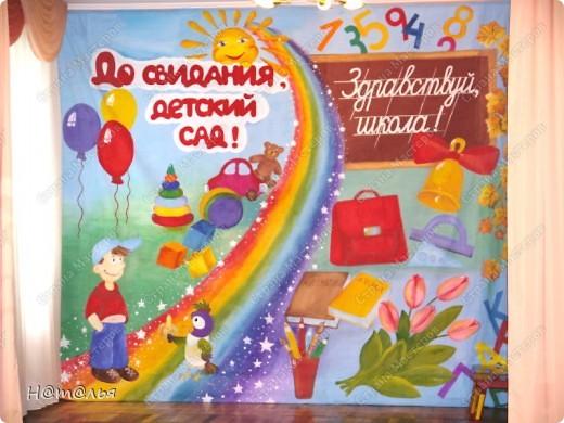 Оформление центральной стены к Выпускному в детском саду. Нарисовано на ткани. фото 2