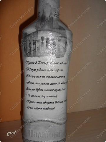Очень трудно (мне по крайне мере) придумать оформление бутылки с содержимым для мужчины. Очень трудно (времени было всего 2 дня) родилась вот такая бутылочка фото 3