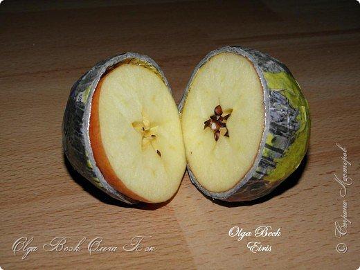 Как сделать большое яблоко 183
