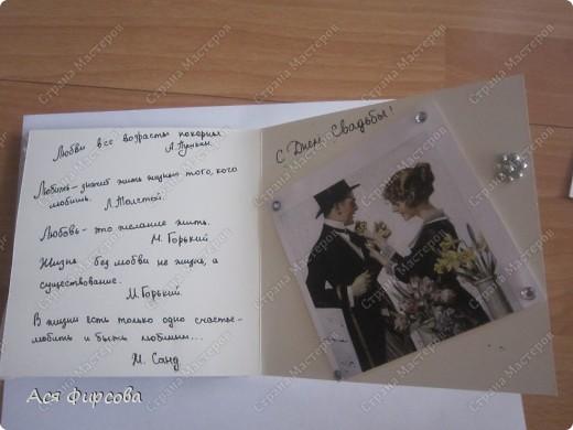 Жалко, что мы с мамой опоздали с конкурсными работами. Это открытка - на день свадебного наряда, а чуть ниже прихватки - на день прихваток... фото 4
