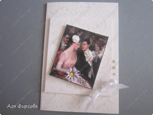 Жалко, что мы с мамой опоздали с конкурсными работами. Это открытка - на день свадебного наряда, а чуть ниже прихватки - на день прихваток... фото 1