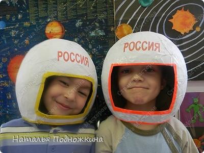 """Ребята с огромным удовольствием решили самостоятельно, но под руководством воспитателя изготовить своими руками   шлем , для сюжетно-ролевой игры в """" Космос"""" . В качестве основы таковой мы  воспользовались воздушными шариками. В надутом состоянии они должны быть заметно больше головы ребенка и, к тому же, иметь форму, максимально близкую к шарообразной............ фото 6"""