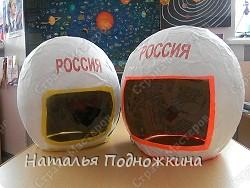 """Ребята с огромным удовольствием решили самостоятельно, но под руководством воспитателя изготовить своими руками   шлем , для сюжетно-ролевой игры в """" Космос"""" . В качестве основы таковой мы  воспользовались воздушными шариками. В надутом состоянии они должны быть заметно больше головы ребенка и, к тому же, иметь форму, максимально близкую к шарообразной............ фото 5"""