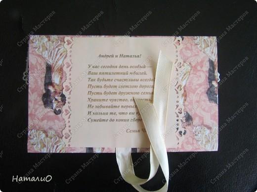 Всем здравствуйте! вот такой конвертик я сделала друзьям на 5-летие супружеской жизни или на деревянную свадьбу))) как он вам? на фото бабочки как будто сливаются с бумагой, на самом деле это не так! никак не смогла сделать фото по-другому фото 3