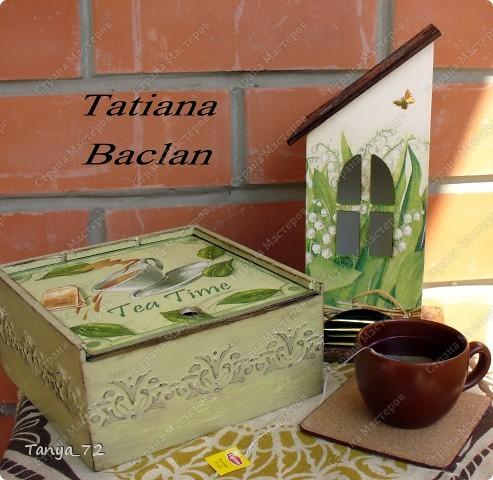 Короб для чайных пакетиков (декупаж, объёмные трафарет, лессировка) и чайные домик (декупаж и фактурная шпаклёвка) фото 1