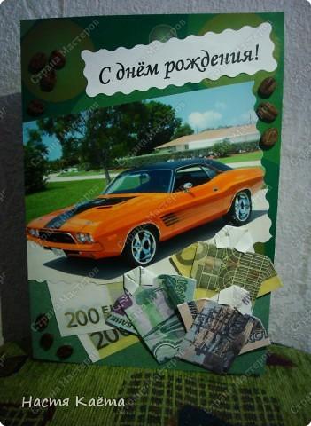 открытка для мужчин фото 2