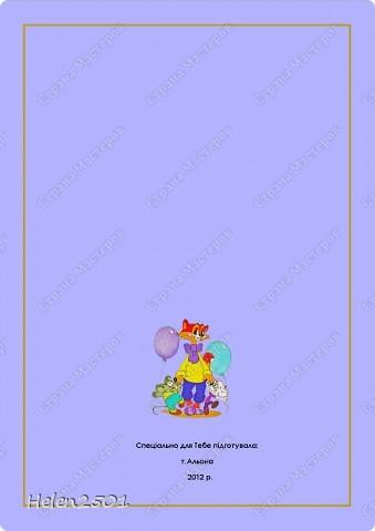 Открытка с рождением дочки  фото 6