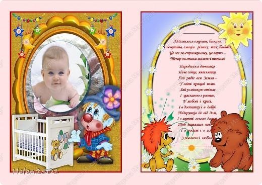Открытка с рождением дочки  фото 2