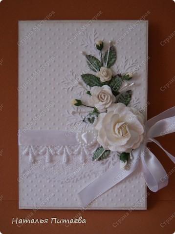Всем здравствуйте, новые работки, поздравительные открытки. !. Свадебная фото 1