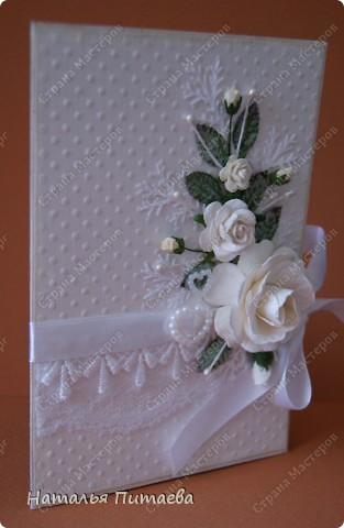 Всем здравствуйте, новые работки, поздравительные открытки. !. Свадебная фото 2