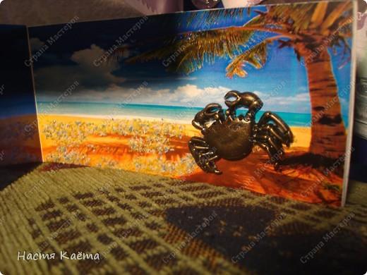 открытка для мужчины фото 4