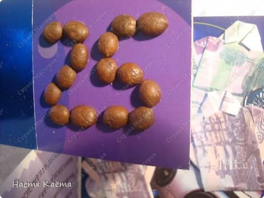 открытка для мужчины фото 6