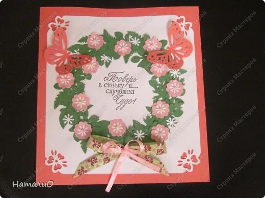 Здравствуйте, жители СМ! показываю вам свои открытки))) Эта для моей крестной на день рождения! хотела сделать с ландышами, но перебирая бумагу, наконец-то поняла, как обыграть именно эту! как вам? простенько, но с любовью, еще не подарена, цвет на фото немного искажен фото 4