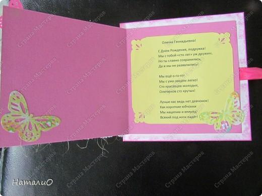 """Всем доброго времени суток))) сегодня вот такая яркая летняя коробочка для денежного подарка! я задала вопрос подруге:""""Ответь, не думая! Яркая или нежная?"""" она написала смс - яркая))) вот тут-то задумалась я...с розовым я в жизни не дружу)))да и с яркими цветами ничего не пробовала делать...получилось ТО, что получилось))) фото 4"""