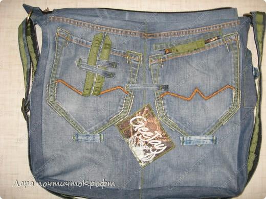 Две джинсовые спортивные сумочки фото 11