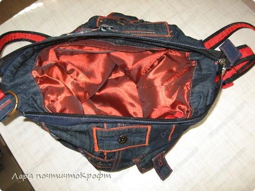 Две джинсовые спортивные сумочки фото 4