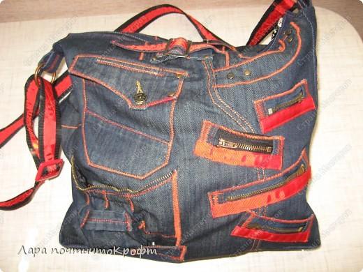 Две джинсовые спортивные сумочки фото 2
