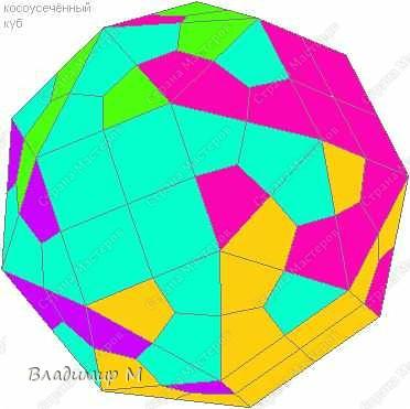 Перегибаемые полосы для правильных многоугольников М3-М9. Согнуть прямоугольник в средней цветной диагонали. Этот элемент ложится в нужный многоугольник, края попадают в стороны многоугольника (в ребра многогранника; только слегка наметить сгиб). Составлять последовательность прямоугольников зигзагообразно. фото 3