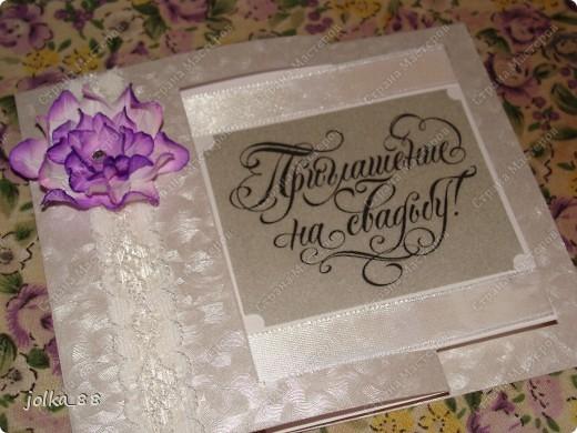 Недавно меня очень увлекли открытки необычной формы. А когда я встретила вот такой вот шаблончик: http://www.stampington.com/temptingtemplates/pdfs/SAM1202.pdf то сразу решила, что нужно создать пригласительную открытку на свадьбу такой формы.  Вот, что получилось: фото 2