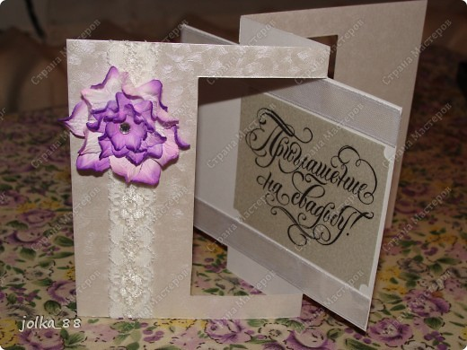 Недавно меня очень увлекли открытки необычной формы. А когда я встретила вот такой вот шаблончик: http://www.stampington.com/temptingtemplates/pdfs/SAM1202.pdf то сразу решила, что нужно создать пригласительную открытку на свадьбу такой формы.  Вот, что получилось: фото 1